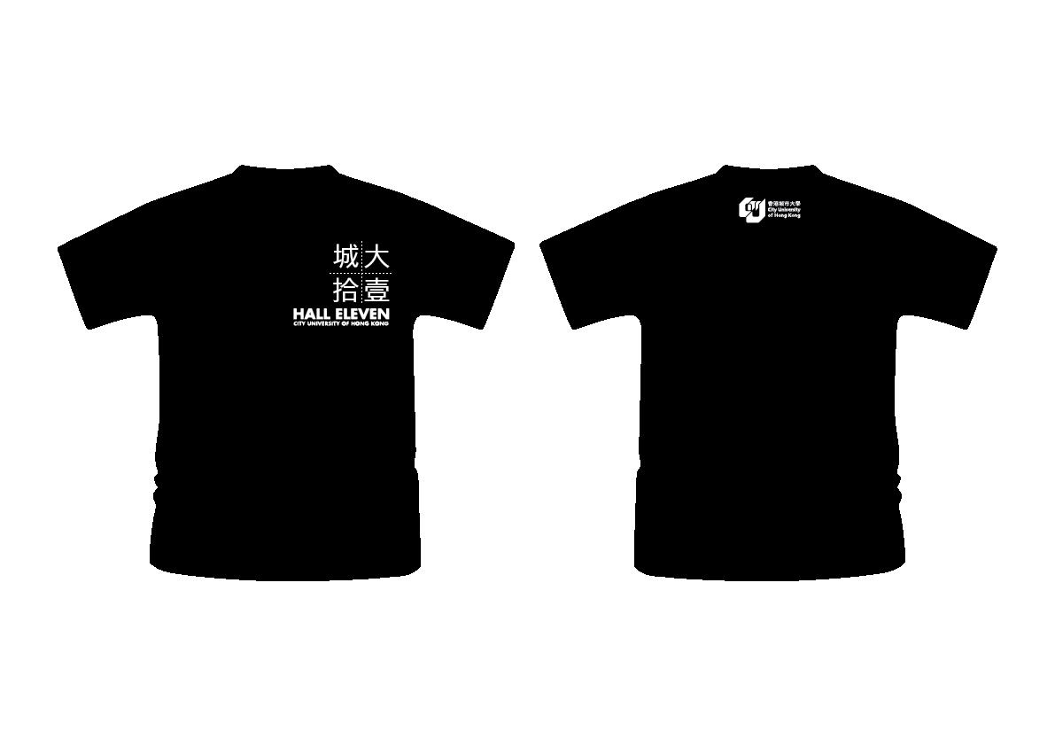 T shirt design hong kong - T Shirt Black